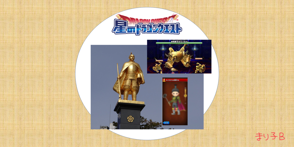f:id:tsukune_dora_dora:20200914093723p:plain
