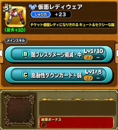 f:id:tsukune_dora_dora:20200915150641p:plain