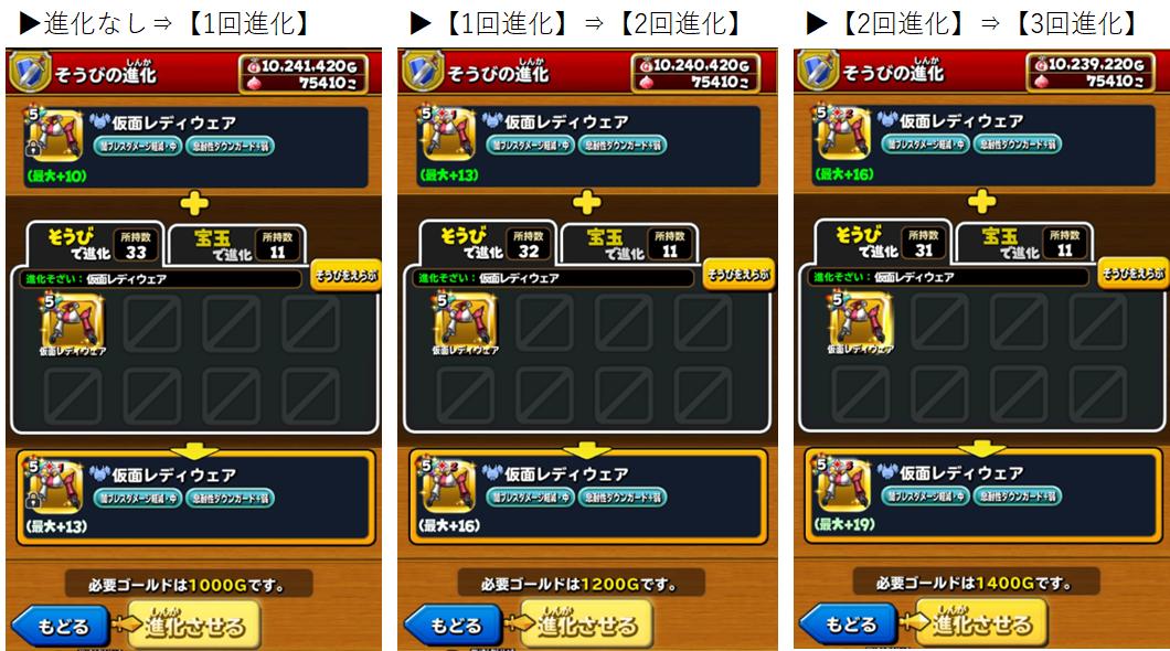 f:id:tsukune_dora_dora:20200915150844p:plain