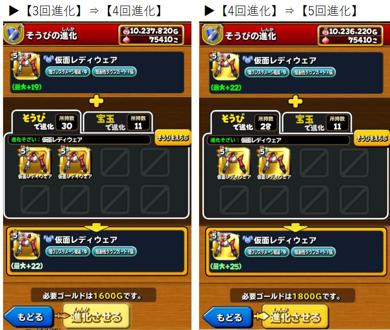 f:id:tsukune_dora_dora:20200915151401p:plain