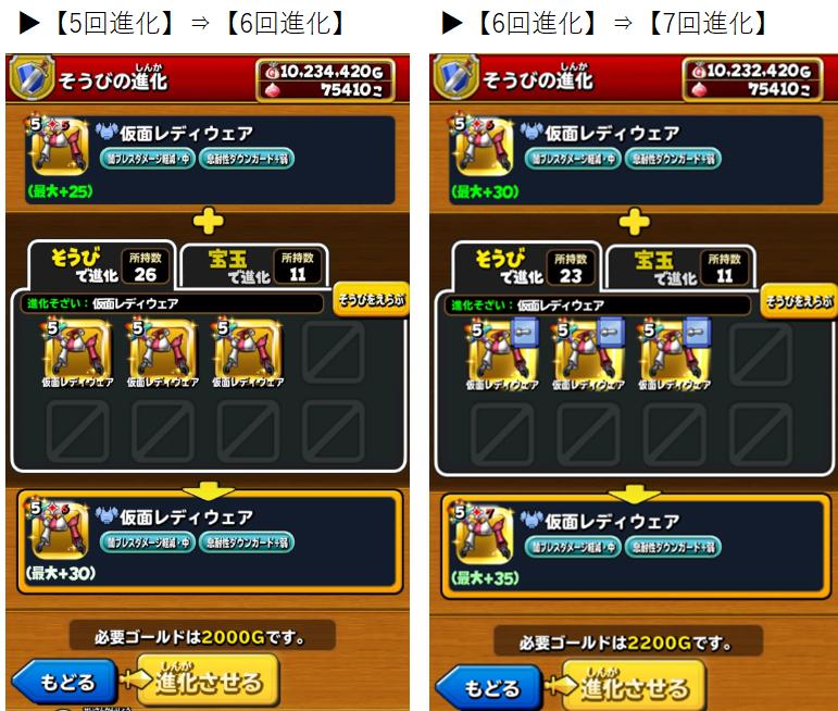 f:id:tsukune_dora_dora:20200915151519p:plain