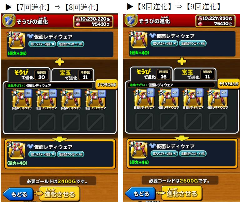 f:id:tsukune_dora_dora:20200915151620p:plain