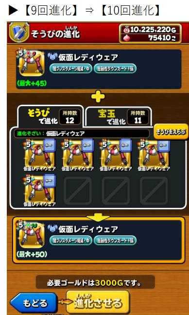 f:id:tsukune_dora_dora:20200915151900p:plain