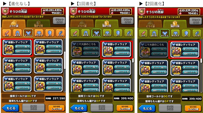 f:id:tsukune_dora_dora:20200915154053p:plain