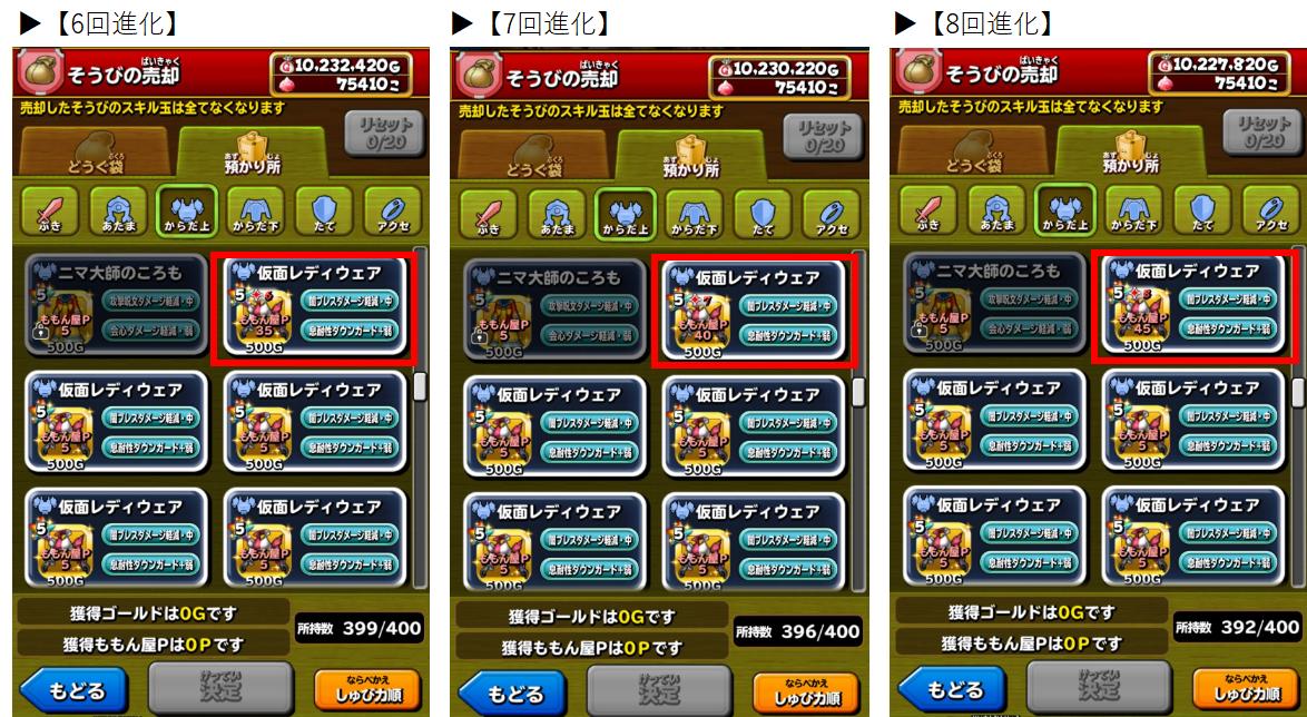 f:id:tsukune_dora_dora:20200915154134p:plain