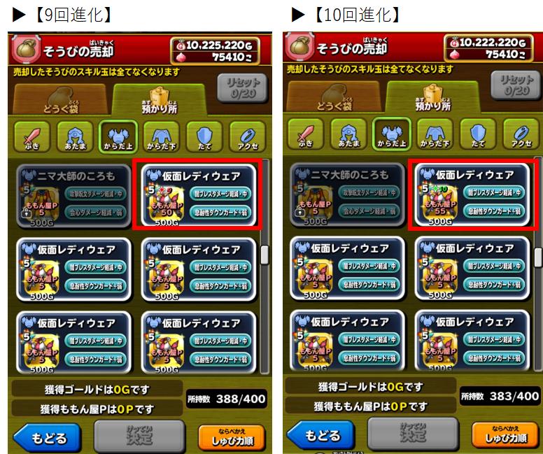 f:id:tsukune_dora_dora:20200915154147p:plain