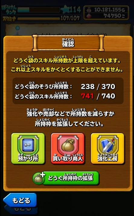 f:id:tsukune_dora_dora:20200915172747p:plain