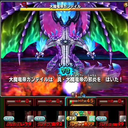 f:id:tsukune_dora_dora:20200916203234p:plain