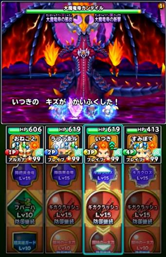 f:id:tsukune_dora_dora:20200917092444p:plain
