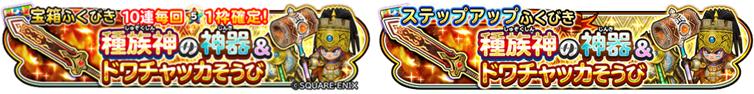 f:id:tsukune_dora_dora:20200918065004p:plain