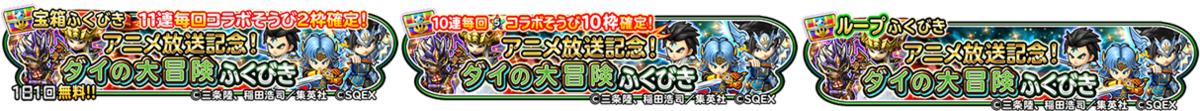 f:id:tsukune_dora_dora:20200918080058p:plain