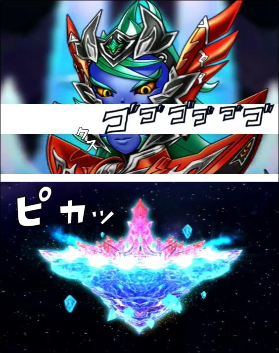 f:id:tsukune_dora_dora:20200918200029p:plain