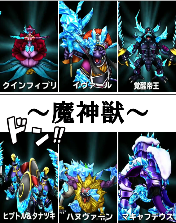 f:id:tsukune_dora_dora:20200918200117p:plain