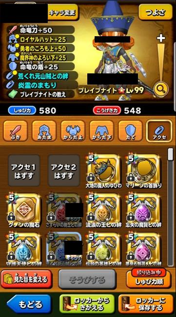 f:id:tsukune_dora_dora:20200919095549p:plain