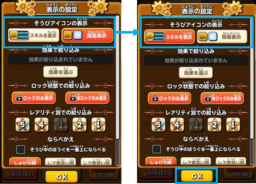 f:id:tsukune_dora_dora:20200919111255p:plain