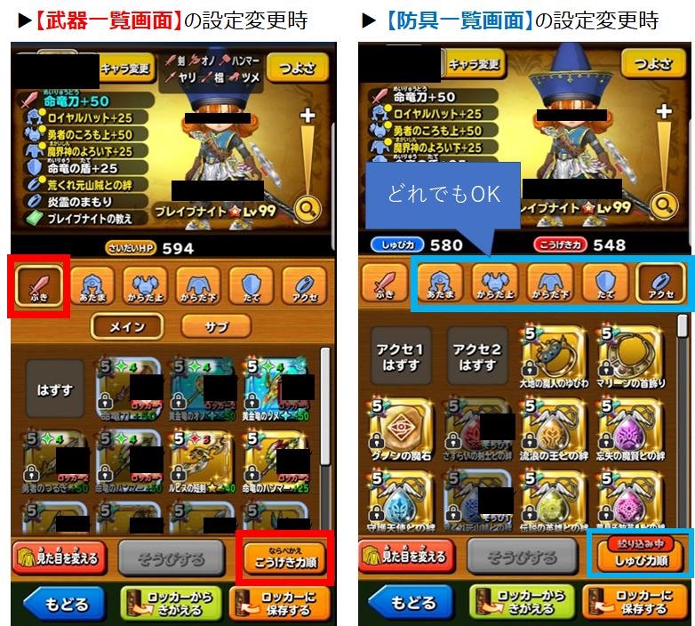 f:id:tsukune_dora_dora:20200919115237p:plain