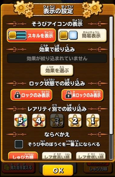 f:id:tsukune_dora_dora:20200919115849p:plain