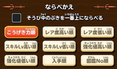 f:id:tsukune_dora_dora:20200919120440p:plain