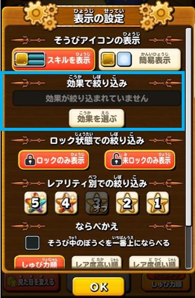 f:id:tsukune_dora_dora:20200919120922p:plain