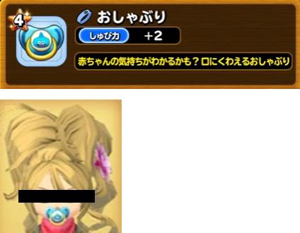 f:id:tsukune_dora_dora:20200919132933p:plain