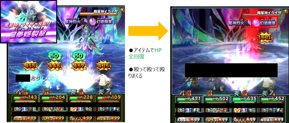f:id:tsukune_dora_dora:20200922224253p:plain