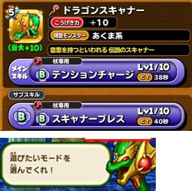 f:id:tsukune_dora_dora:20200924044115p:plain