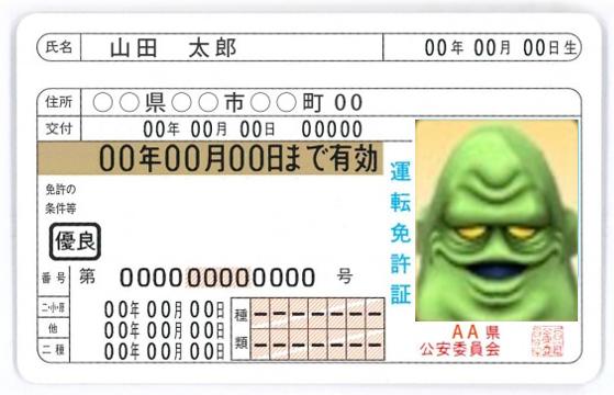 f:id:tsukune_dora_dora:20200924045046p:plain