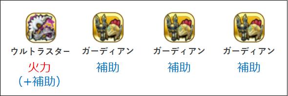 f:id:tsukune_dora_dora:20200925091346p:plain
