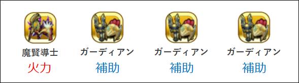 f:id:tsukune_dora_dora:20200925091446p:plain