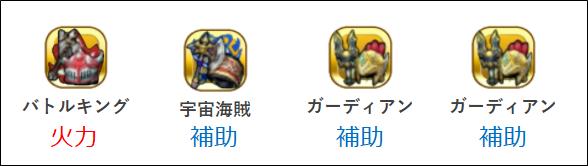 f:id:tsukune_dora_dora:20200925100612p:plain