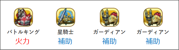 f:id:tsukune_dora_dora:20200925103550p:plain