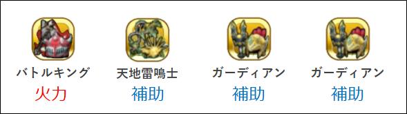 f:id:tsukune_dora_dora:20200925104835p:plain