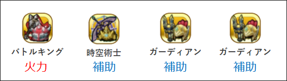 f:id:tsukune_dora_dora:20200925112437p:plain