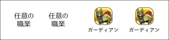 f:id:tsukune_dora_dora:20200925114615p:plain