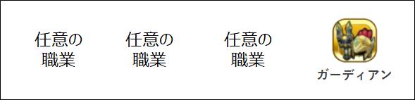 f:id:tsukune_dora_dora:20200925120941p:plain