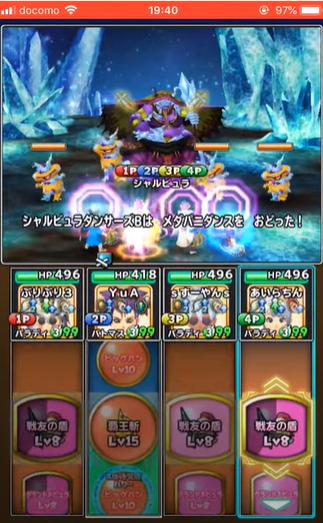 f:id:tsukune_dora_dora:20200925130009p:plain