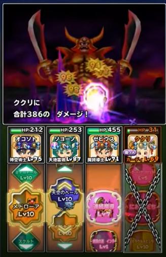 f:id:tsukune_dora_dora:20200925135125p:plain