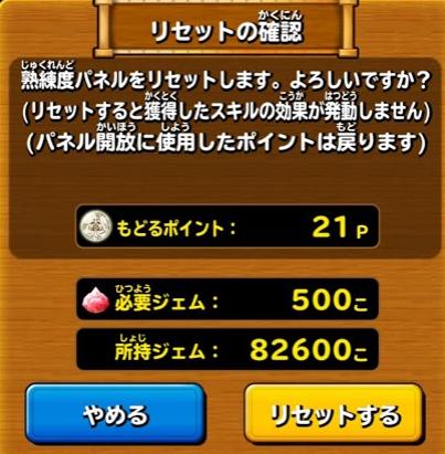 f:id:tsukune_dora_dora:20200928125022p:plain