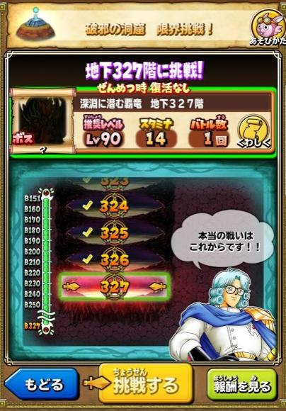 f:id:tsukune_dora_dora:20200930150024p:plain