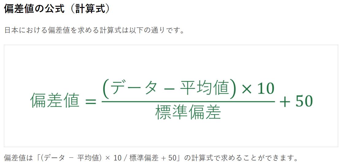 f:id:tsukune_dora_dora:20201014093508p:plain