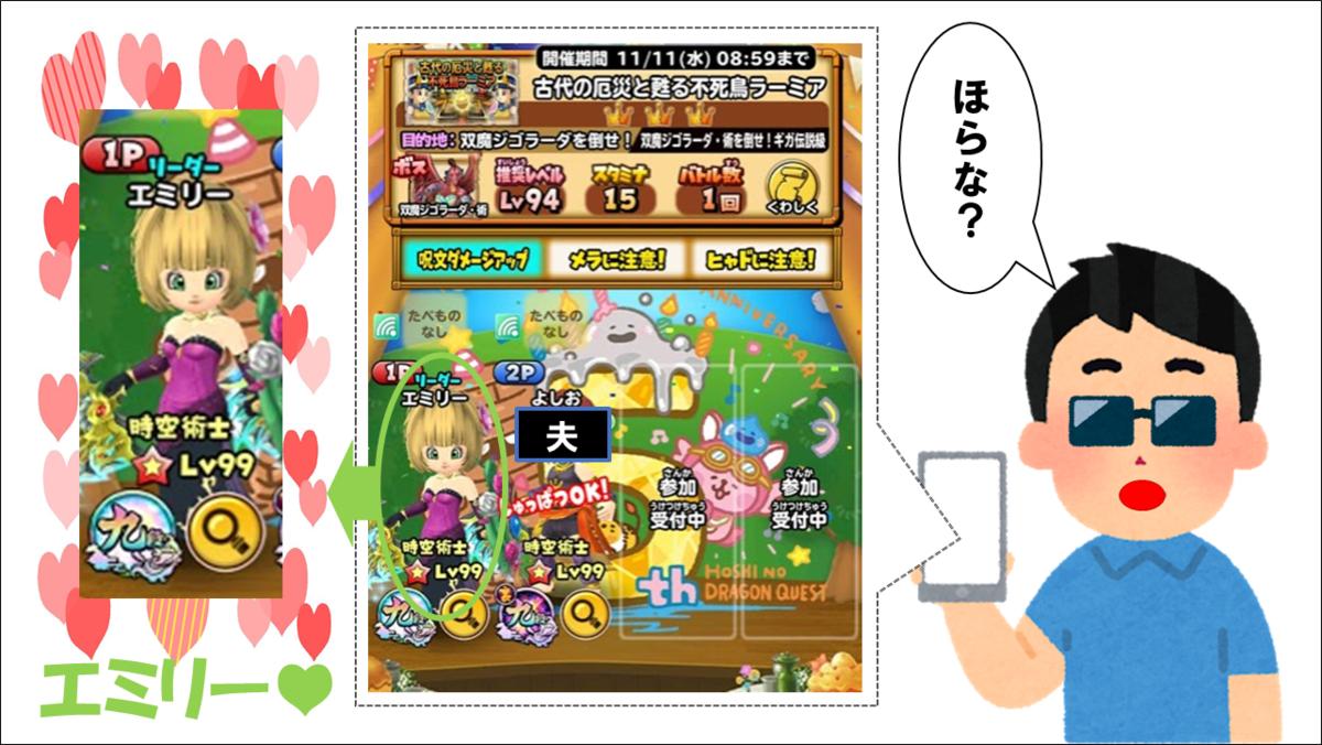 f:id:tsukune_dora_dora:20201019111228p:plain
