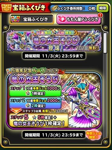 f:id:tsukune_dora_dora:20201024143408p:plain