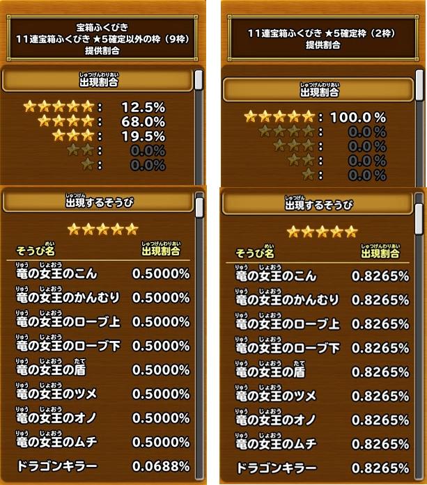 f:id:tsukune_dora_dora:20201024144106p:plain