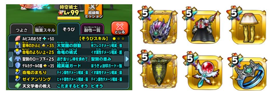 f:id:tsukune_dora_dora:20201107202317p:plain