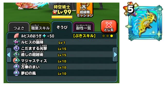 f:id:tsukune_dora_dora:20201107202611p:plain