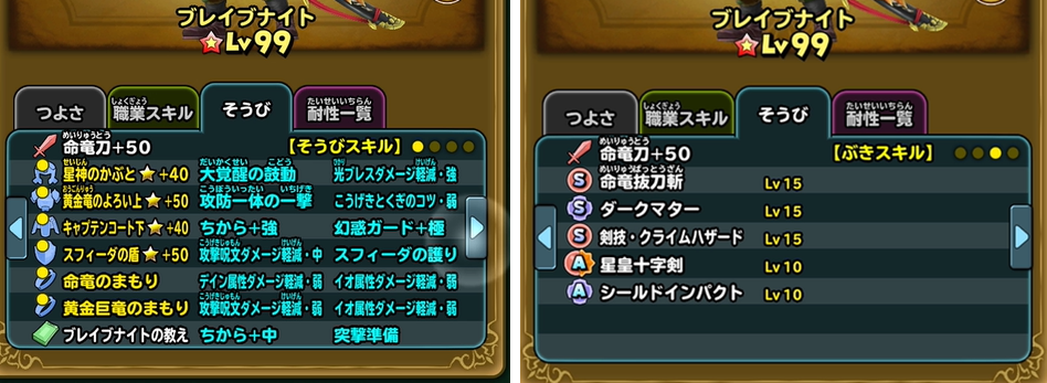 f:id:tsukune_dora_dora:20201107203112p:plain