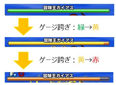 f:id:tsukune_dora_dora:20201107203614p:plain