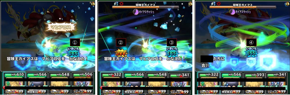 f:id:tsukune_dora_dora:20201107233333p:plain