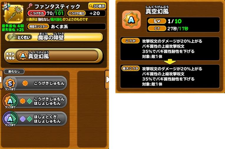 f:id:tsukune_dora_dora:20201116191144p:plain