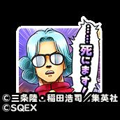 f:id:tsukune_dora_dora:20201120174803p:plain